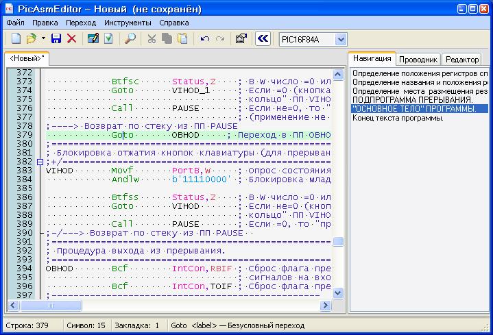 написать программу для windows - rubicomm.ru